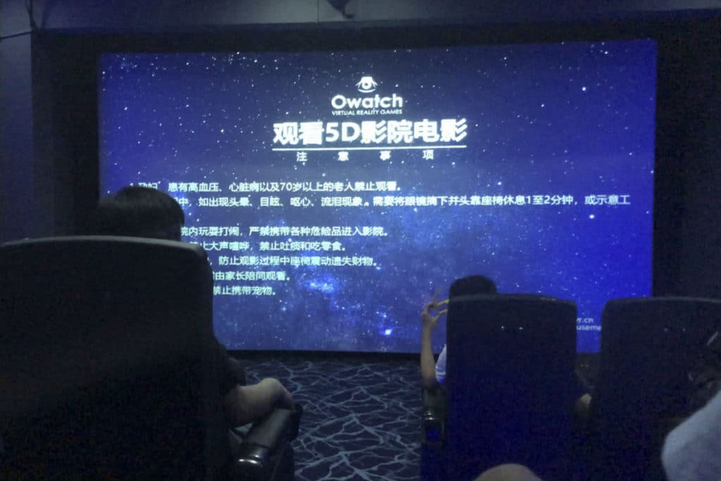 5D Cinema Projection Screen