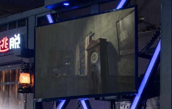 vr gaming equipment / vr game / tv